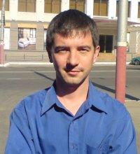 Сергей Владимиров, 17 августа , Саратов, id6929362