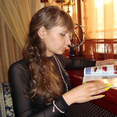 Ольга Валина, 11 апреля 1988, Пермь, id32176275
