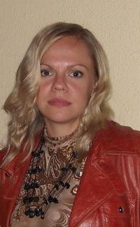 Елена Невмержицкая, 5 марта , Львов, id143411573