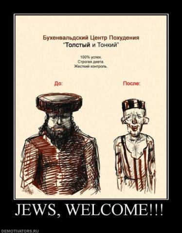 http://cs9847.vkontakte.ru/u45254286/98331454/x_8b64696e.jpg