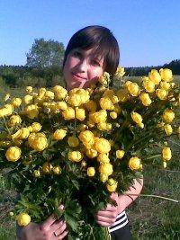 Наталья Ефимова, 4 сентября 1994, Екатеринбург, id98741759