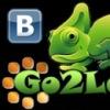 Go2Load.com