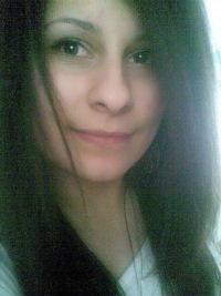 Умka Муртазалиева, 9 ноября 1993, Москва, id103469349