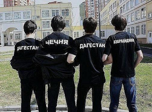 Картинки чеченские с надписями на чеченском