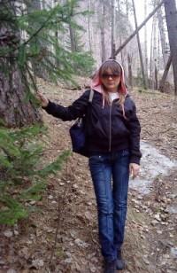 Наталья Лагода, 25 июня 1981, Красноярск, id51142976