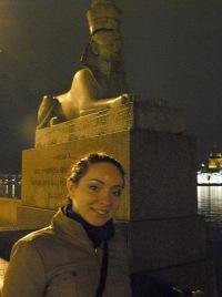 Мария Тишкина, 11 декабря 1987, Новокузнецк, id54438942