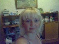 Валентина Сорочинская, 6 февраля 1989, Саратов, id69629569