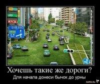 Dfg Dfg, 13 января 1989, Киев, id73624449