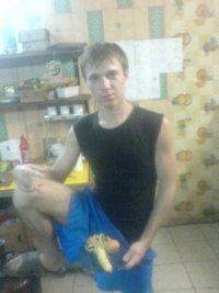 Серёга Ефремов