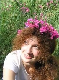 Виталия Еремина