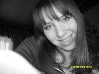 Алика Гришаева, 9 января , Старица, id67023636