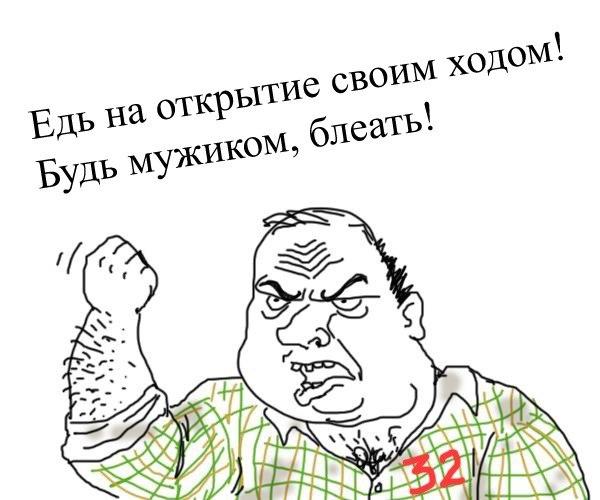 http://cs9849.userapi.com/u75489/-14/x_994ddd72.jpg