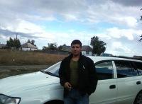 Евгений Горбунов, 28 апреля 1989, Барнаул, id134154043