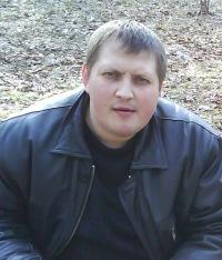 Alexandr Gupalo, 10 февраля 1994, Калиновка, id153861242