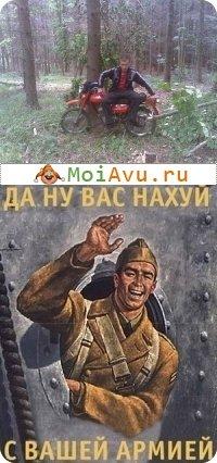 Рома Приймаков