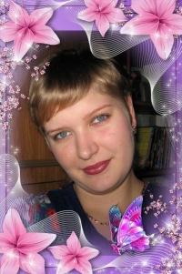 Ольга Ююкина, 26 августа , Барнаул, id19679809