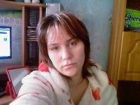 Лидия Иванова, 17 декабря 1987, Южа, id42519120