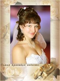 Лилия Новикова, 17 февраля 1992, Липецк, id110390814