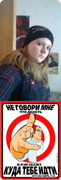 Александра Будникова