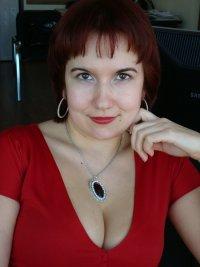 Наталья Соболевская (Кудрина), 3 мая 1979, Тюмень, id58869255