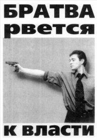 Максим Мороз, 7 октября , Днепродзержинск, id64296466
