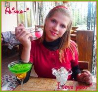 Алинка =)), Цимлянск, id84102465
