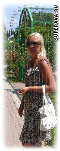 Марина Благова, 15 июня , Ярославль, id86301517