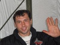 Валентин Варняга, 30 мая 1992, Магнитогорск, id164741701