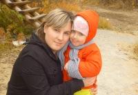 Ирина Филимонова, 22 января 1986, Хабаровск, id17213450
