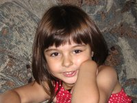 Leyla Blum, 20 июля , Москва, id55881825
