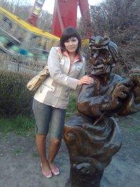 Юля Аминова, 3 января 1990, Донецк, id65826276