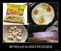 Труляляля Трулялякова, id77565372