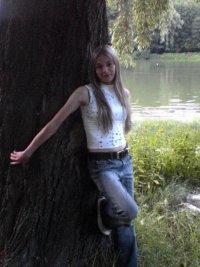Аня Синельниченко, Киев, id83654103
