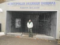 Никита Макаров, 9 марта , Лысьва, id114633430