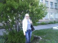 Елена Калиманова, 3 июня , Волгоград, id125956138