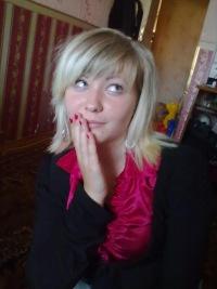 Таня Алехина, 20 июня 1999, Москва, id145355732