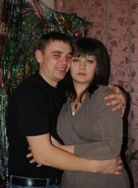 Юлия Истифеева, 29 января , Оренбург, id169681681