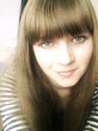 Анна Абрамова, 8 февраля 1993, Аркадак, id71120528