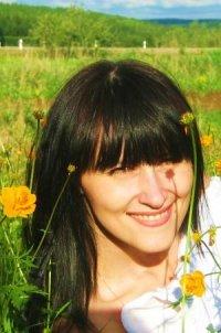 Татьяна Таскаева