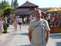 Александр Морозов, 17 марта , Самара, id18751867