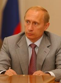 Владимир Путин, 24 июля 1998, Челябинск, id65168766