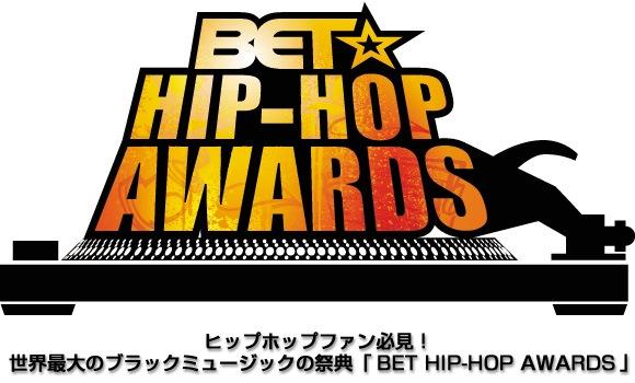 Оглашён список номинантов на премию BET Hip-Hop Awards 2011