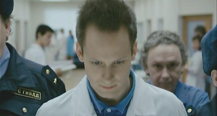 Фил в тюрьме