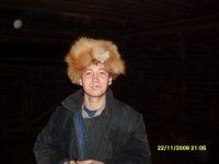 Ильдар Сулейманов, 11 октября 1995, Пермь, id76671458