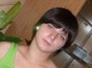 Екатерина Целитан, 3 февраля 1993, Лесосибирск, id93898196