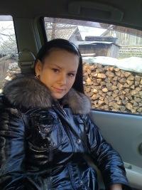 Наталья Сурмач (цыганок), 4 мая , Уссурийск, id125341386