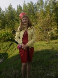 Татьяна Кожевникова, 2 ноября , Качканар, id144689015
