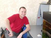 Юрий Бобровский, 30 марта 1998, Казанка, id154657558