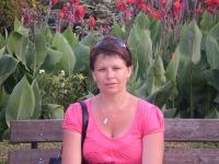 Алена Демиденко, 23 мая , Киев, id155385668