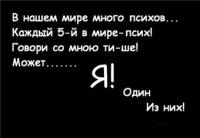 Астон Мартин, 4 июня 1981, Москва, id18521153